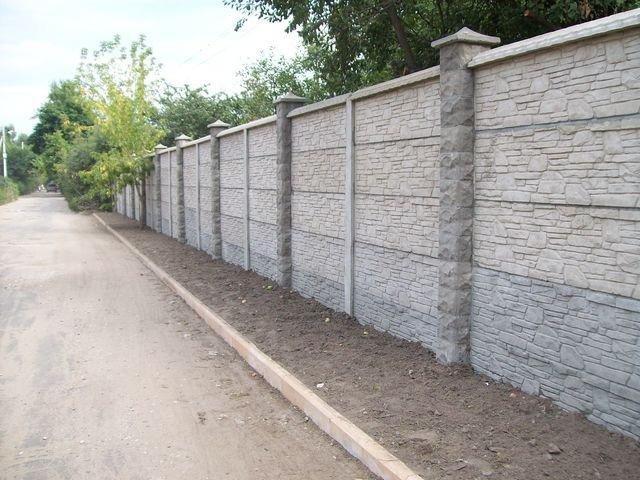 Забор из бетона декоративные панели цена в москве купить анкера для бетона в леруа мерлен цена